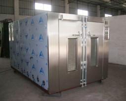 Mahogany vacuum drying box