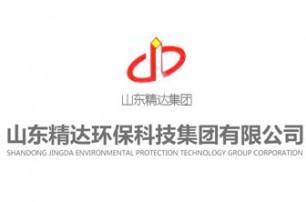 山东精达环保科技集团因企业发展需要,现面向社会招聘以下重要岗位